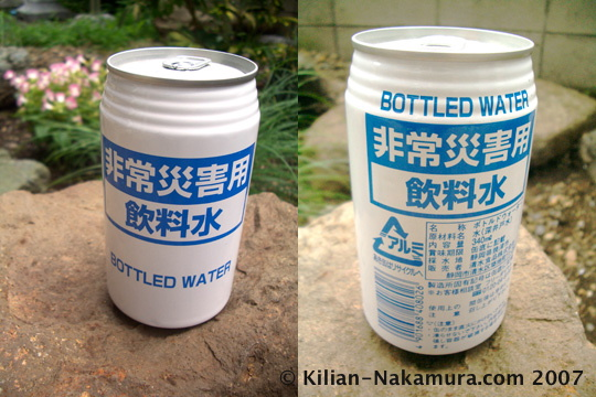 canned bottled water